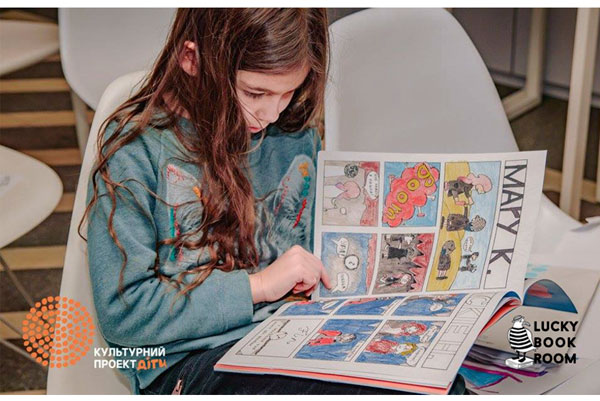 Lucky Book Room comics courses for teens children  Cultural Project Kiev
